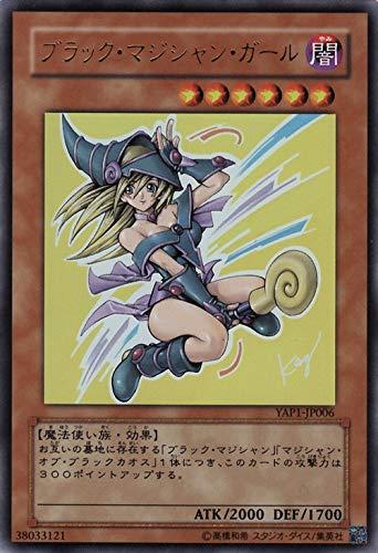 Dark Magician Girl - YAP1-JP006 - Ultra Rare - Limited Edition
