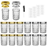 Mason Jars, 8 OZ Mason Jars Canning Jars Jelly Jars With Regular Lids and Bands, Ideal for Jam, Honey, Wedding Favors, Shower Favors, Baby Foods, DIY Magnetic Spice Jars, 12 Pack by SPANLA