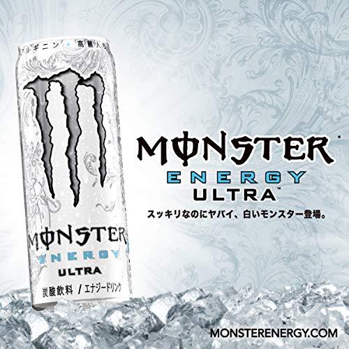 『アサヒ飲料 モンスターウルトラ缶 355ml×24本』の1枚目の画像