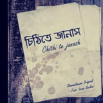 Chithi Te Janash