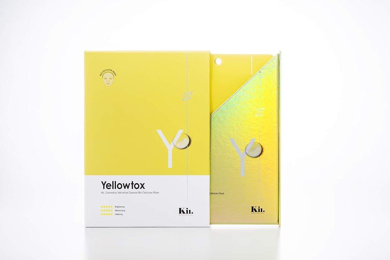 慣習橋狂気[KiI キー]クレンズトックスマスクパック10枚入り (YellowTox)