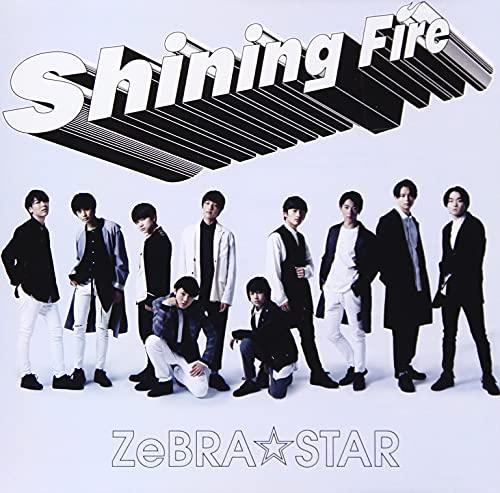 Shining Fire