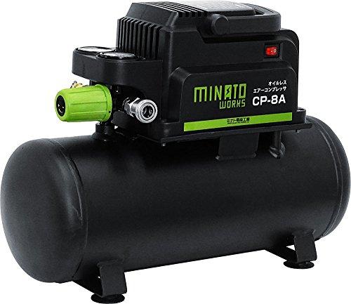 ミナトワークス オイルレス型エアーコンプレッサー (100V/タンク容量8L) CP-8A