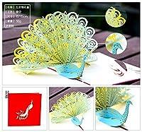 HANBIN 母の日 高い手作りのスキル 結婚式や記念日 封筒を含む 創造的な孔雀の誕生日グリーティングポップアップカード 家 誕生日に理想的 Green 15*15cm