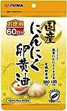 にんにく卵黄油 180カプセル