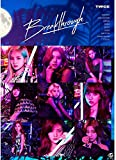 dili-bala Kpop Twice [Happy Happy] Neu 4th Mini Album