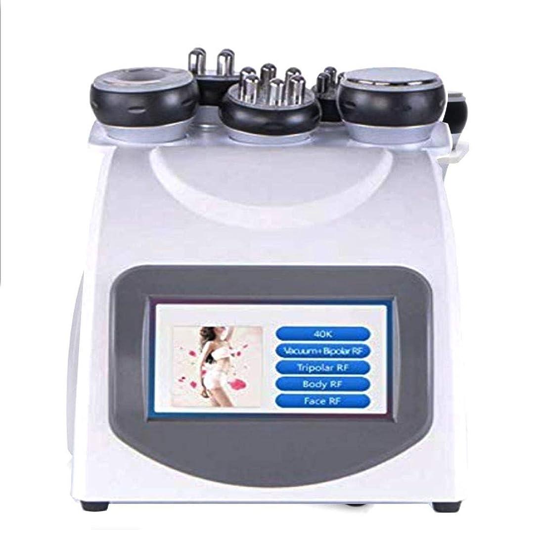 細い講義シビック減量の無線周波数機械、5イン1の超音波セルライトの脂肪質RFのキャビテーション装置、40k超音波真空の指圧は、セルライトの脂肪質の減少を減らします