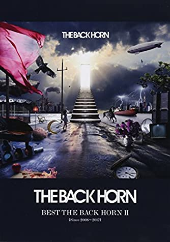オフィシャル・バンド・スコア THE BACK HORN / BEST THE BACK HORN II (Since 2008~2017)