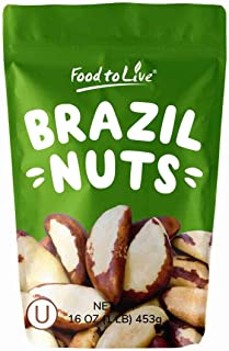 Brazil Nuts, 1 Pound - Raw, Whole, No Shell, Unsalted, Kosher, Bulk, Shelled Brazilian Nut