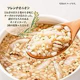 投げ売り堂 - ひかり味噌 5種の穀物と野菜を食べるスープ 30食_04