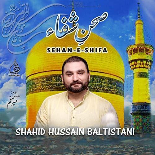 Shahid Hussain Baltistani