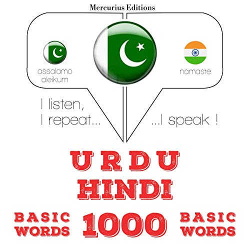 Urdu – Hindi. 1000 basic words cover art
