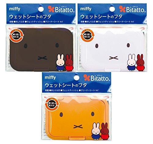 KJC ビタット miffy ウエットシートのフタ 3個セット(3色各1個)