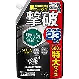リセッシュ 除菌EX デオドラントパワー 香りが残らないタイプ つめかえ用 680ml