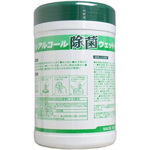 コーヨー化成ウェットティッシュ ノンアルコール除菌 ウエットタオル ボトル 100枚 1個 コーヨー化成
