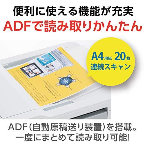 ブラザープリンターA4インクジェット複合機MFC-J998DNFAX電話機子機1台付き有線・無線LAN両面印刷ADF