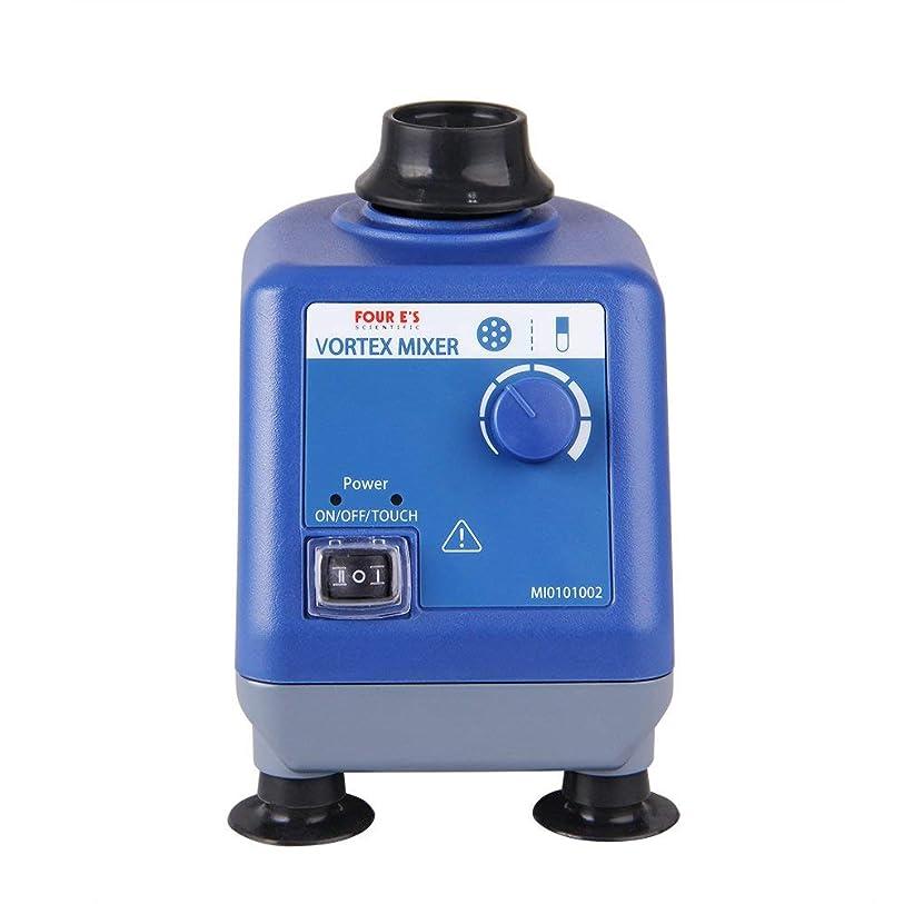 無臭ショップ控えめなFOUR E'S SCIENTIFIC ボルテックスミキサー 回転速度範囲0-3000rpm、直径6mm、50 / 60Hz、連続またはタッチスタート、クリニック教室研究室用