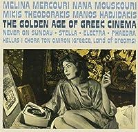 The Golden Age of Greek Cinema