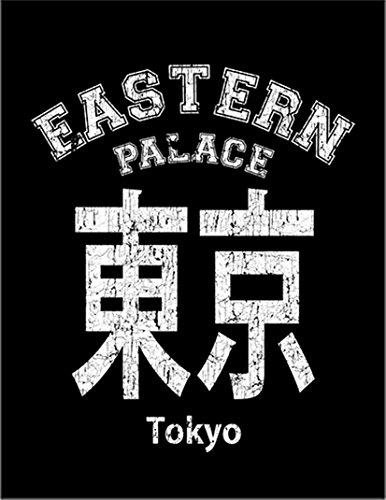 【FOX REPUBLIC】【東京 TOKYO】 黒マット紙(フレーム無し)A2サイズ