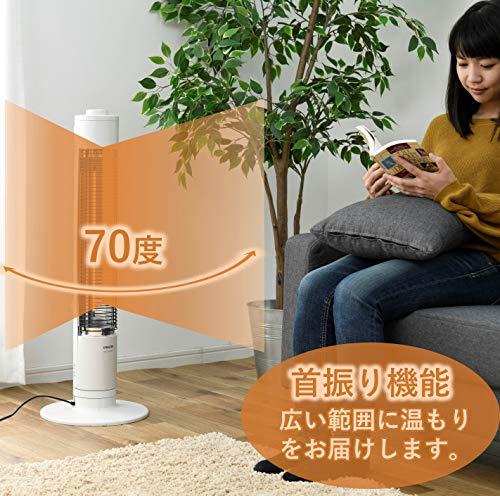 [山善]グラファイトヒーター(900W/450W2段階切替)自動首振り機能付ホワイトDCTS-A091(W)[メーカー保証1年]