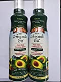 Pompeian 100% Avocado Oil Cooking Spray 7 Oz 2 Pack