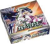 Pokemon Card Game Sun & Moon Expansion Pack Alter Genesis Box
