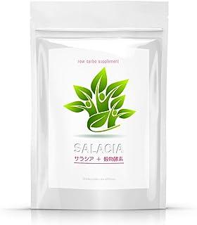SALACIA サラシアに酵素をプラス! 日々の食生活などが気になる方に 30粒