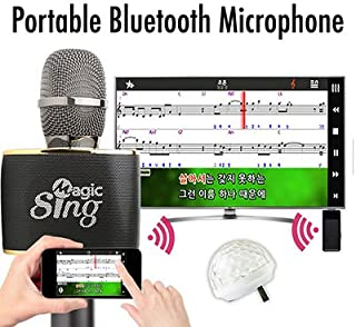 New 2018 MagicSing MP30 · Portable Bluetooth Microphone · Sing With Karaoke App · Free 2-Month Voucher Code · Karaoke On-The-Go