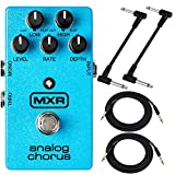 MXR M234 Analog Chorus Pedal Bundle with 4 Cables