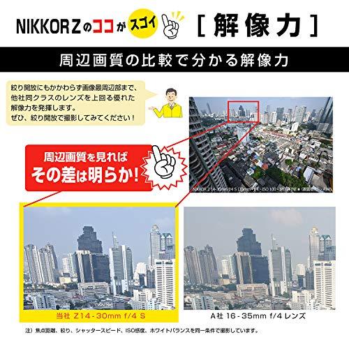 Nikon超広角ズームレンズNIKKORZ14-30mmf/4SZマウントフルサイズ対応SラインNZ14-304