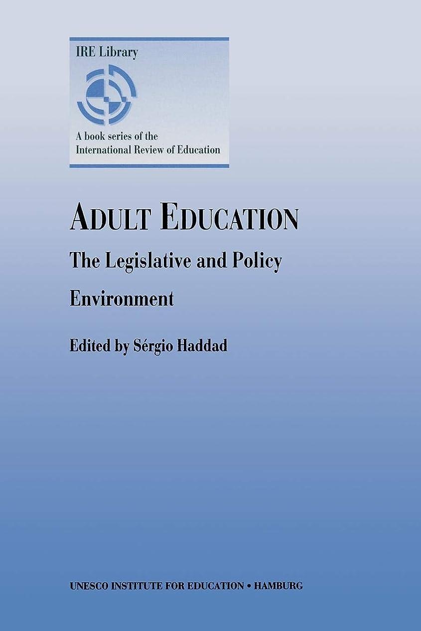 クスコ関数返還Adult Education - The Legislative and Policy Environment