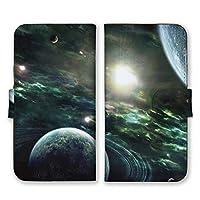 iPhone SE(第2世代) 手帳型 スマホ ケース カバー 宇宙 光線 プリント スマホケース スマホカバー アイフォンSE アイフォンSE2 10077