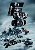 THE FATE OF THE FURIOUS - Fast and the Furious 8 – German