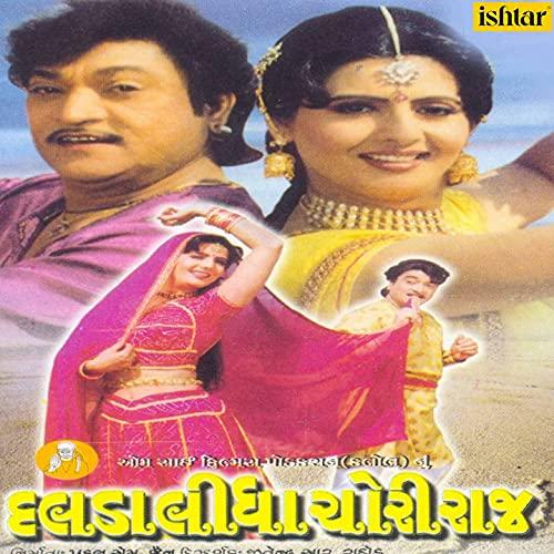 Pandhar Varsaju Padmani