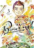 Bowing! ボウイング (3)