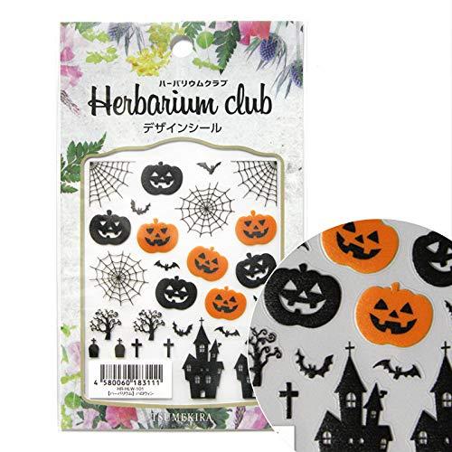 ハーバリウムクラブ ハーバリウムシール ハロウィン (両面印刷) HR-HLW-101