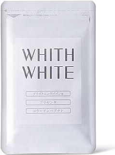 フィス ホワイト ビタミン サプリメント 「 コラーゲン プラセンタ ヒアルロン酸 配合 」「 夏に負けない太陽対策 サプリ 」ビタミンB2 ビタミンC 配合 日本製 1日2粒 60粒 (1個単品)