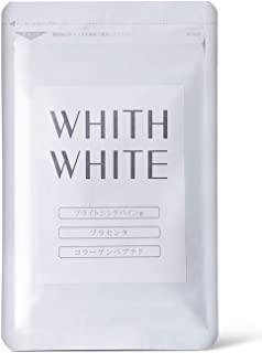 フィス ホワイト ビタミン サプリメント 「 コラーゲン プラセンタ ヒアルロン酸 配合 」「 気が抜けない冬の太陽対策 サプリ 」ビタミンB2 ビタミンC 配合 日本製 1日2粒 60粒 (1個単品)