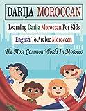 Darija Moroccan: Learning Darija Moroccan For Kids . The Most Common Words in Morocco. English To Moroccan Arabic .