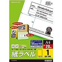 コクヨ コピー用 ラベル ノーカット LBP-7167N Japan