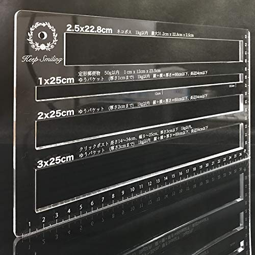 keep smiling レーザー刻印版厚さ測定定規 (頑丈な5mmアクリル) 郵便スケール ネコポス ゆうパケット クリックポスト 定型 定型外郵便物対応 1cm 2cm 2.5cm 3cm 測定可能 透明
