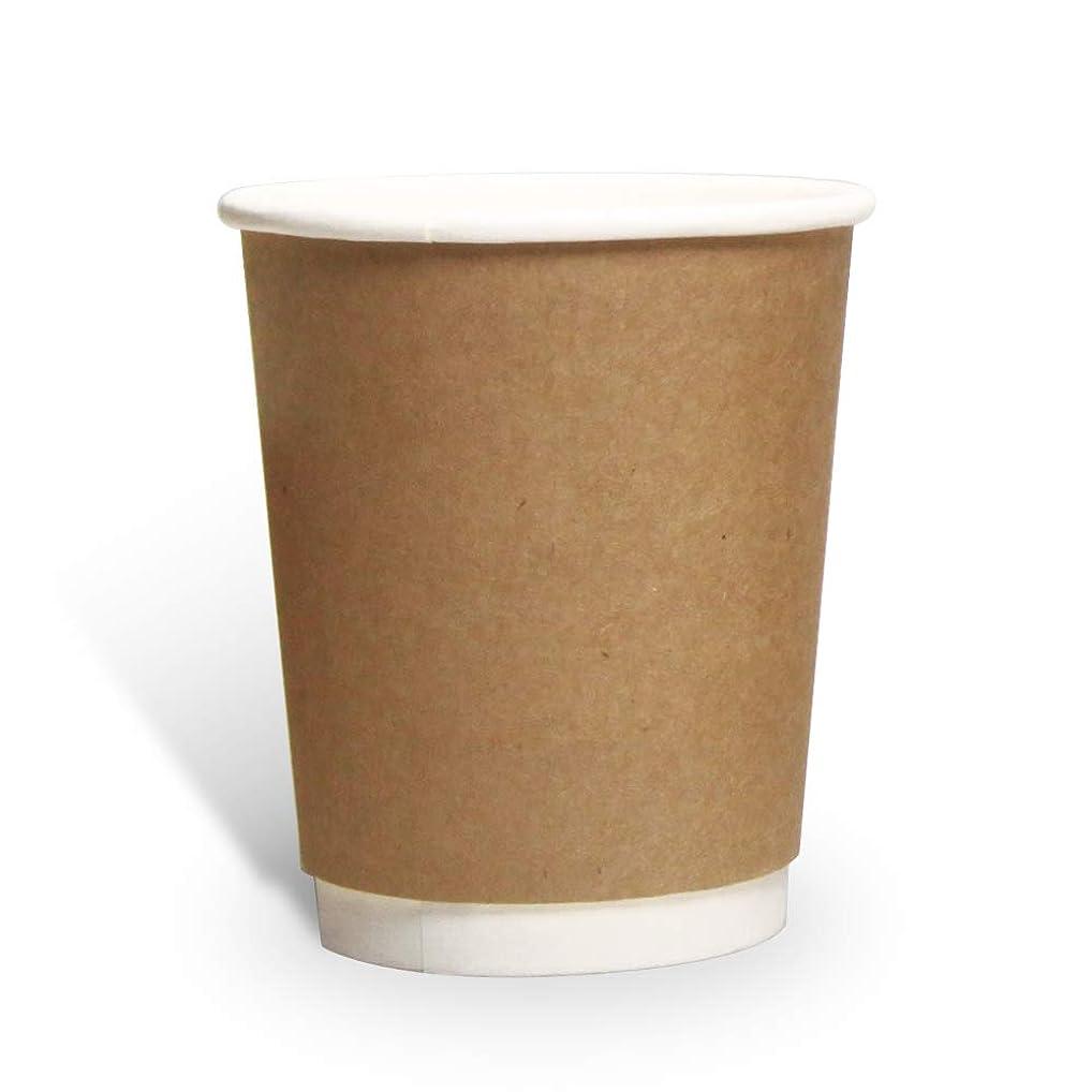 スマイルグラス自宅で8オンス断熱二重クラフトカップ 1000個 240ml 業務用 テイクアウト 紙コップ