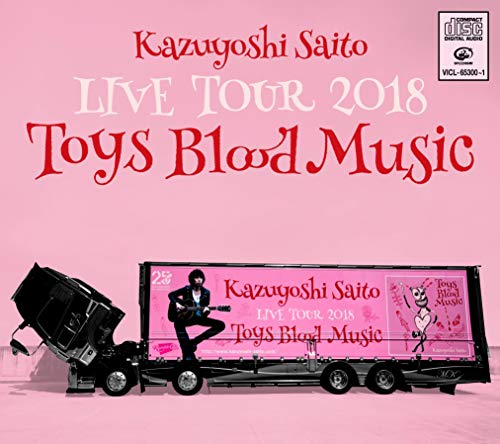 [Album]Kazuyoshi Saito LIVE TOUR 2018 Toys Blood Music Live at 山梨コラニー文化ホール 2018.06.02 – 斉藤和義[FLAC + MP3]