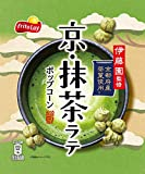 フリトレー 京・抹茶ラテ ポップコーン 40g ×12袋