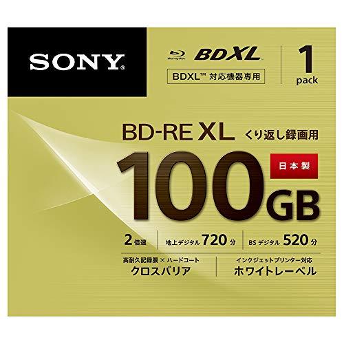 1 Sony Blu Ray 100GB BDXL Discs BD-RE BDXL 3D Bluray Triple Layer bedruckbar