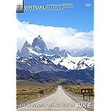 Virtual Active Argentine Patagonia Bike - Region 0 Worldwide by Barry Drusche