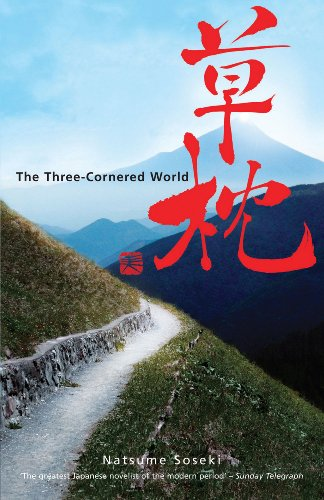 The Three-Cornered World (UNESCO Collection of Representative Works: Japanese)の詳細を見る