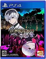 【早期購入特典】 【PS4】 東京喰種トーキョーグール : re CALL to EXIST ( 「カネキなりきりセット」と「特典マスクセット」を入手できるプロダクトコード】封入)