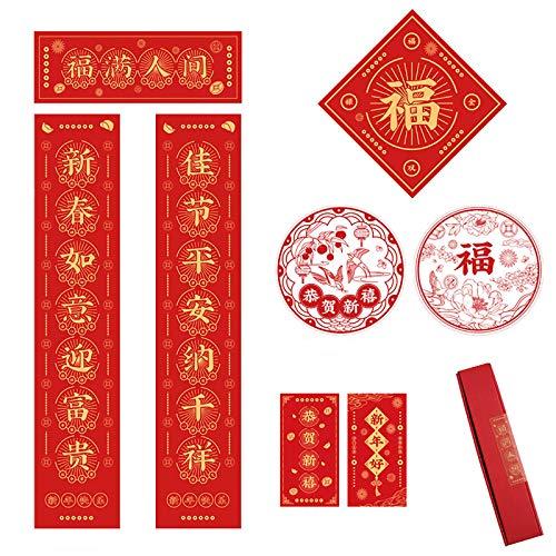 ZHANGLE Chinesische Couplet Deko Set, 2021 Professionelles chinesisches Neujahrs-Couplet mit Fenstergittern/rotem Umschlag für Türwandaufkleber Frohes Neues Jahr-Gemälde,B