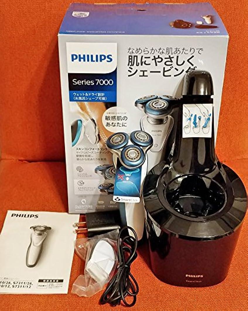 音声学残り鮮やかなフィリップス メンズシェーバーPHILIPS 7000シリーズ ウェット&ドライ S7311/26